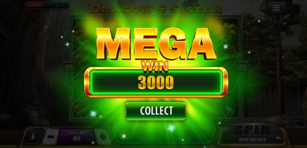 Mega Win มังกรแดง