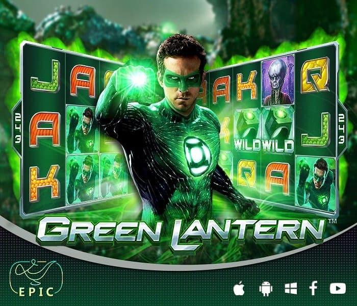 Epicwin Green Lantern poster