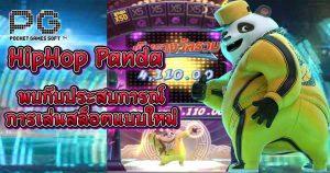 hiphop panda-