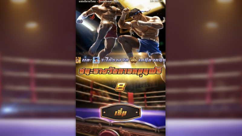 muay thai champion-สล็อตpg