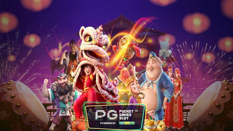 epicgame-สล็อตPG