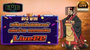 slot-online-live224