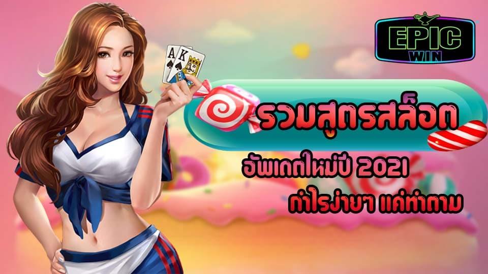 casino tricks-pgslot
