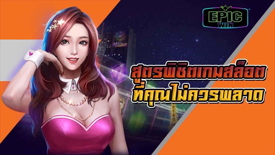 pg slot-casino-pgslot